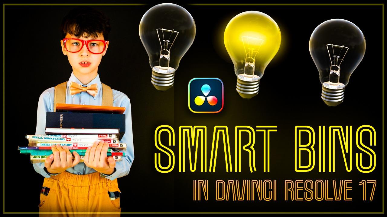 smart bins in davinci resolve 17